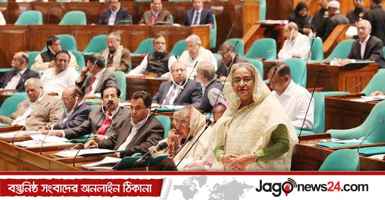 PM for national alliance to build developed Bangladesh