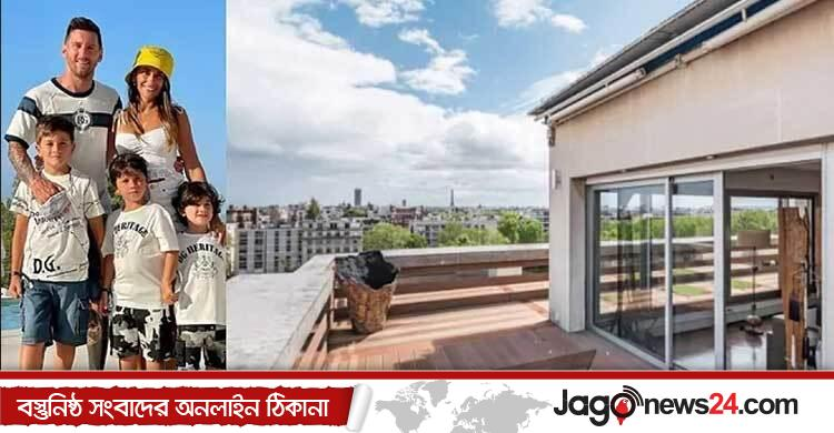 Messi finally found a house in Paris, 20 million rent!