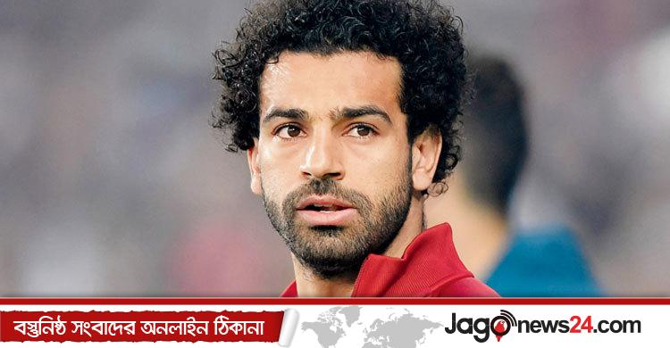 492c17d3c Egypt fans pin hopes on injured Salah for World Cup glory